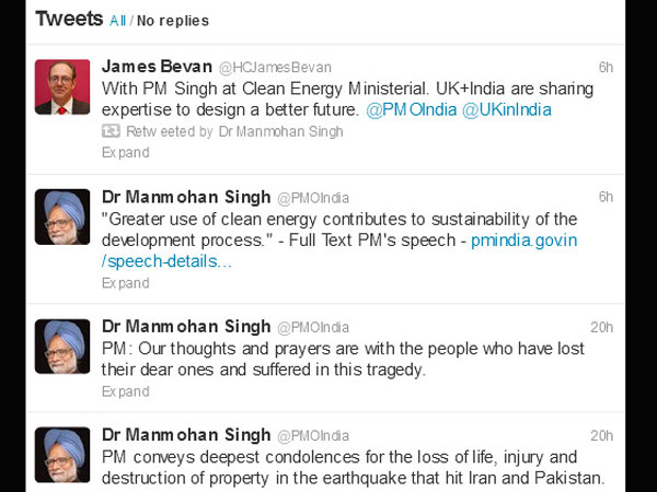 Why Pm Is Silent On Bangalore Blast Sheds Tears On Us