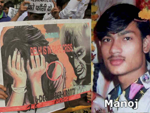 Gudiya Rape Case Second Accused Arrested Bihar