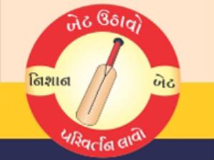 Gpp Will Start Lok Vedana Yatra From Bhavnagar