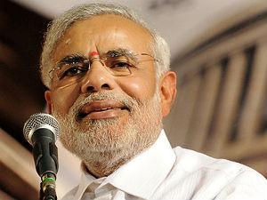 Narendra Modi Address Patanjali Yog Pith