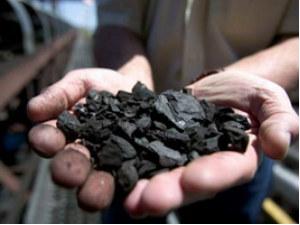 Coalgate Fresh Case Against Chhattisgarh Based Firm