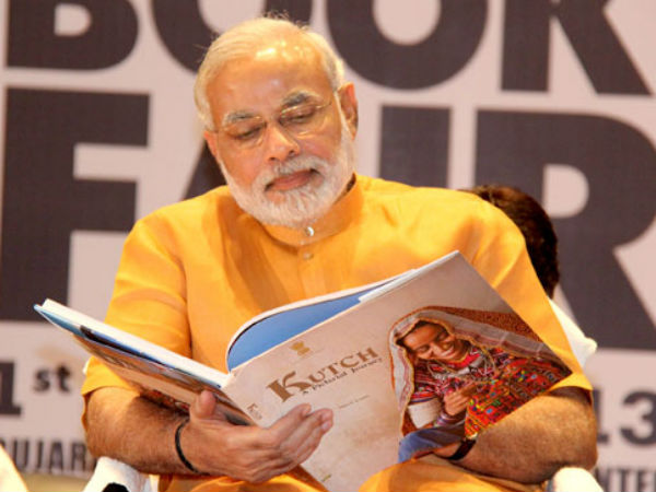 narendra-modi-read-book