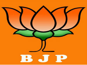 Bjp Announces Bhandafod Andolan On 4 And 5 May