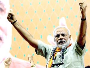 Modi Addressed Public Meeting In Mangalore