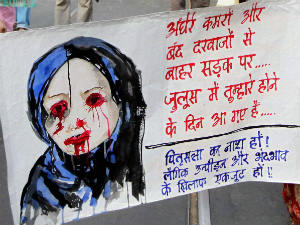 Year Old Raped Neigbour West Bengal