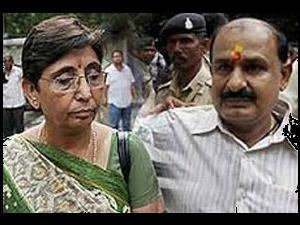 Guj Gov Rethink On Death Appeal For Kodanani Bajarangi