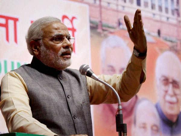 Top Seven Dreams Of Narendra Modi For India