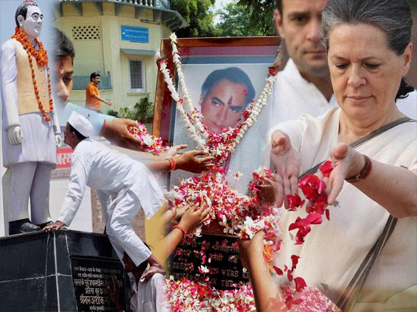 Rajiv Gandhi Paid Floral Tribute On Death Anniversary