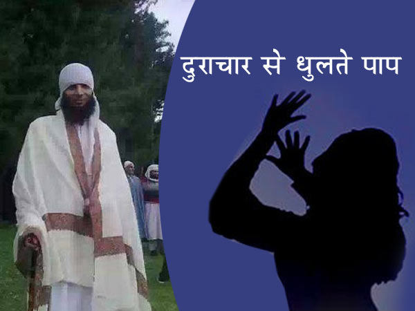 Kashmir S Self Made Godman Arrested