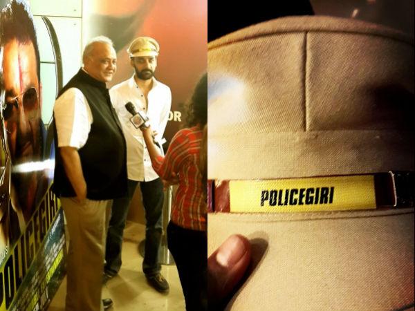 Policegiri Producer Misses Sanjay Dutt