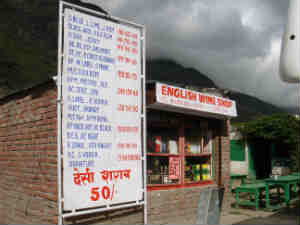 Liquor Shops On National Highway Should Closed Center