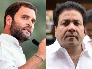Rajeev Shukla May Lose His Chair Congress Sources