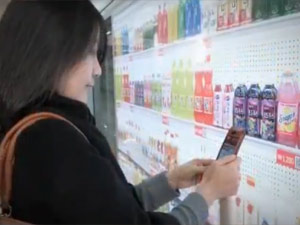 World First Virtual Store Opens In Korea