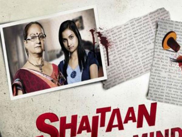 Shaitan Air Episode On Spot Fixing