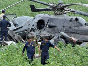 Crashed Helicopter S Cockpit Voice Recorder Found