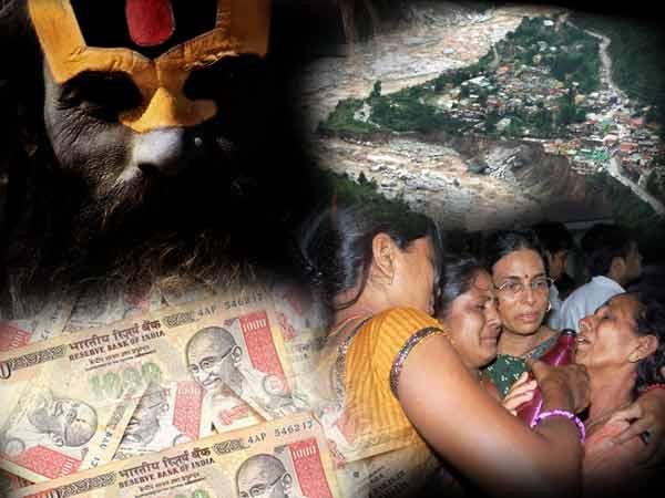 Religious Men Held With Rs 1 Cr Stolen Money Kedarnath