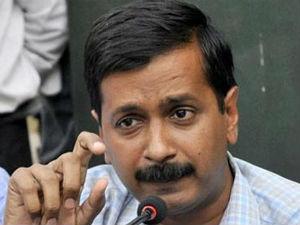 Aap Leader Critical Arvind Kejriwal Cries Foul