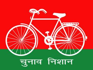 Samajwadi Party Mantri 71 Demands Chicks