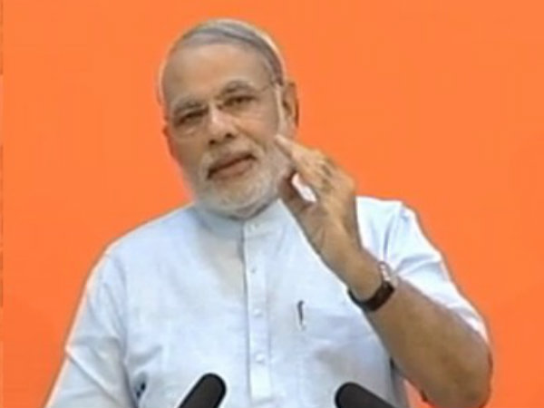 Narendra Modi Addressed Bihar Bjp Worker Through Mobile