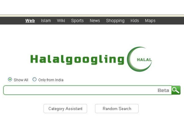 Google Launch Search Engine For Muslims Halal Googling