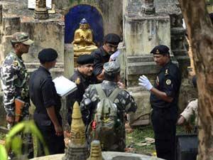 Interrogation Jdu Leader Nia