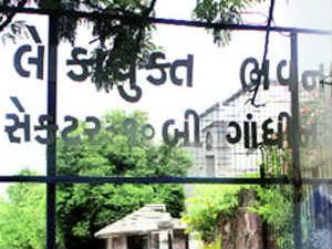 Guj Lokayukta Case Curative Application Hearing On