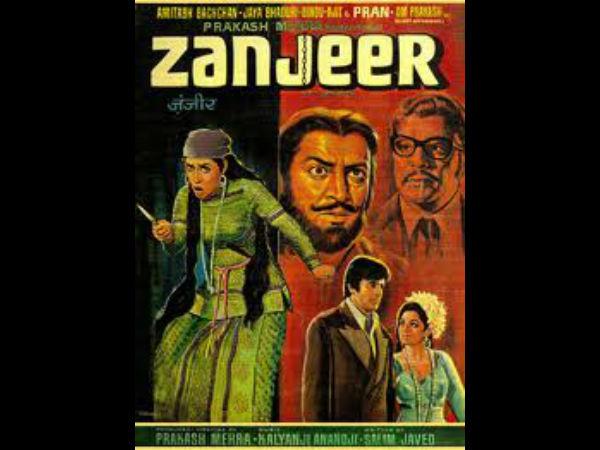 Ran Was Vital Breath Amitabh Bachchan