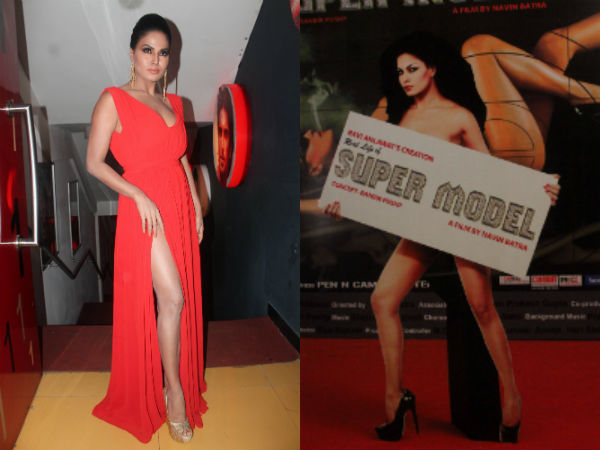 Super Model First Look Launched Veena