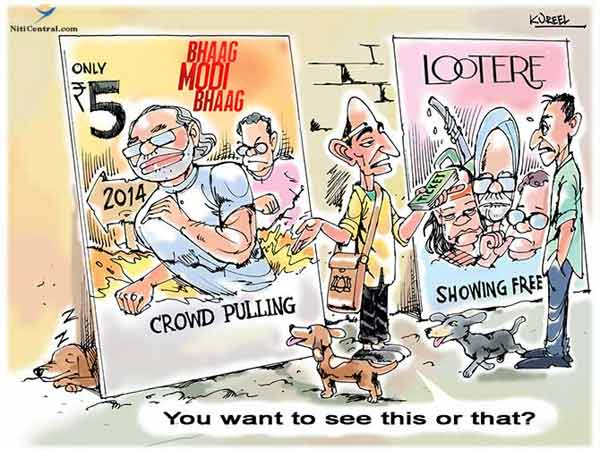 The Choice Is Yours Bhag Modi Bhag Or Lootera
