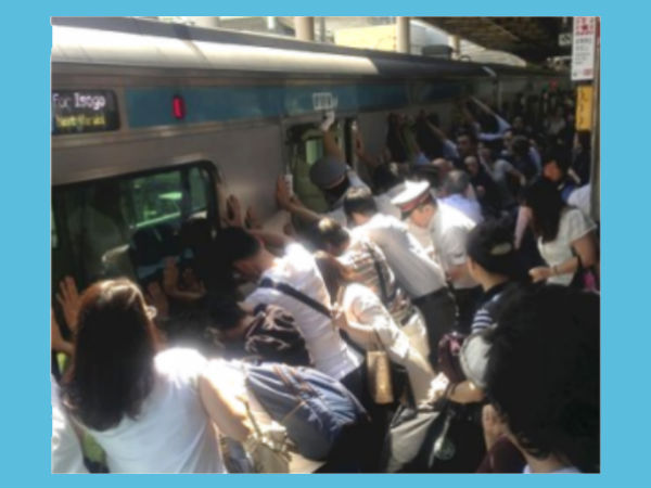 Passengers Lift 32 Ton Train Car Save Woman S Life In Tokyo