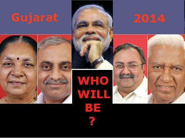Gujarat New Deputy Cm Will Take Place Of Narendra Modi In
