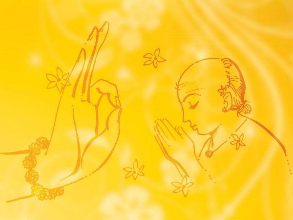 Bookie Write Letter On Guru Purnima
