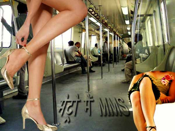 Another Delhi Metro Video Intimate Couple Leaked