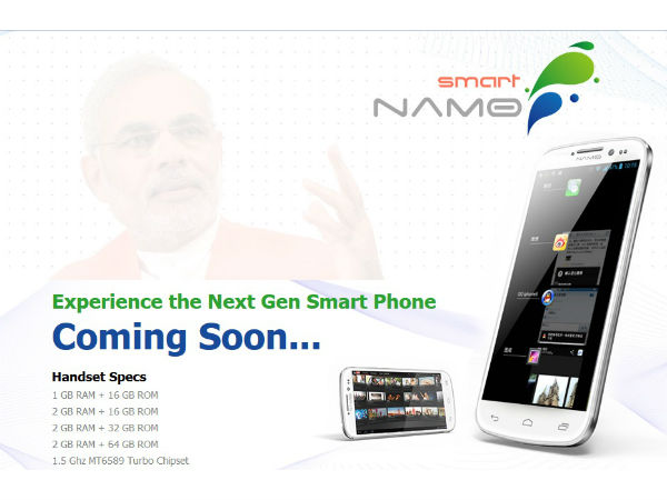 Narendra Modi Smartnamo Android Phone Coming Soon