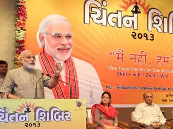 Narendra Modi Exhorts Itis Imbibe Mantra Of Shramev Jayate