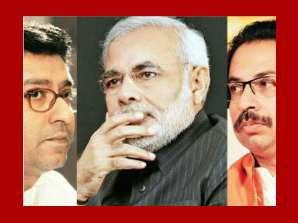 Modi Do Main Role To Compromise Between Uddhav And Raj Thackeray