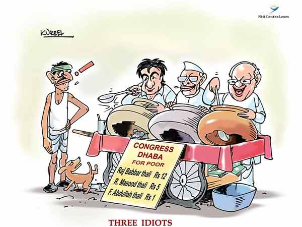 Three Idiots Now Running At The Congress Madhouse