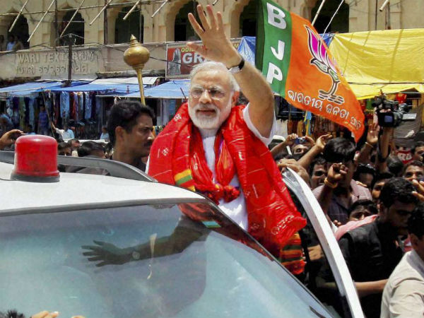 Modi Address Mega Public In Hyderabad