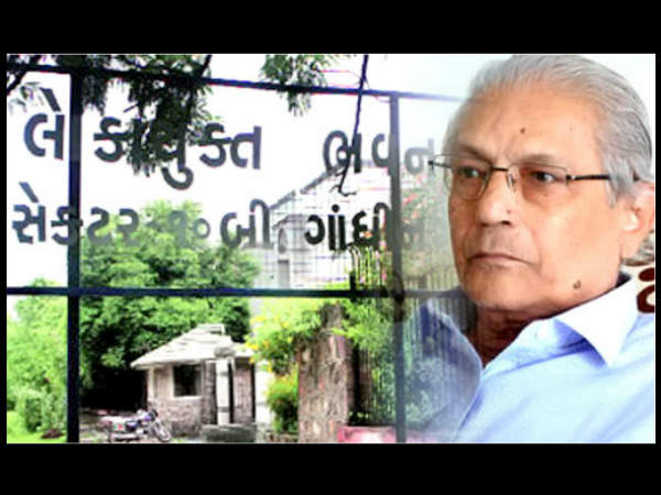 Gujarat Appointment Of Lokayukt Is Not Conform Till Governor Approval
