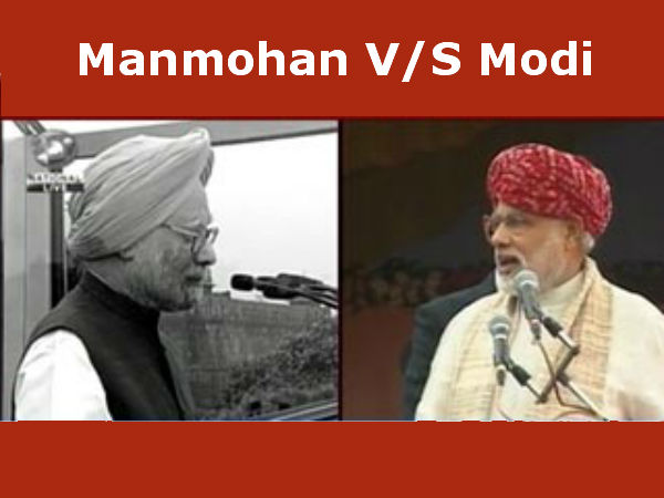 Manmohan Vs Modi Who Said What In Independence Day Speech