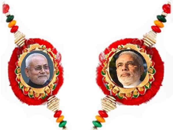 Narendra Modi S Rakhi Is Very Famous Then Nitish Kumar