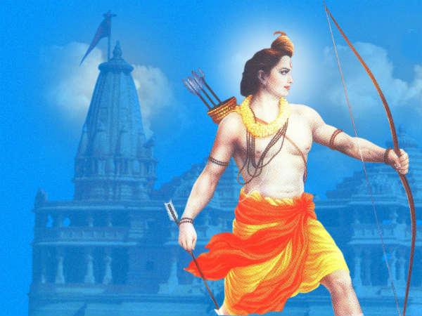 Vhp Yatra On Ram Mandir Has Banned In Up