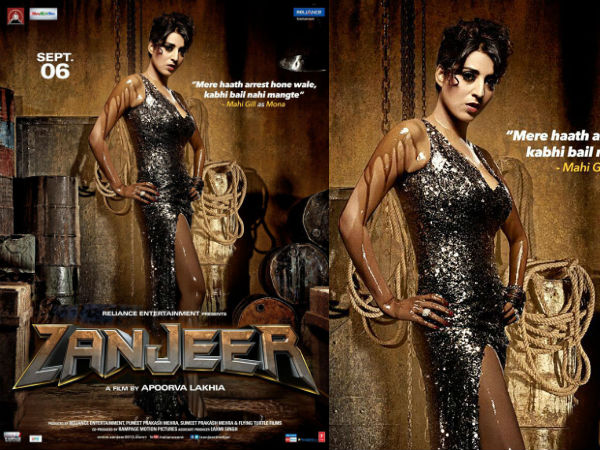Mahi Gill Plays Powerful Roll Zanjeer