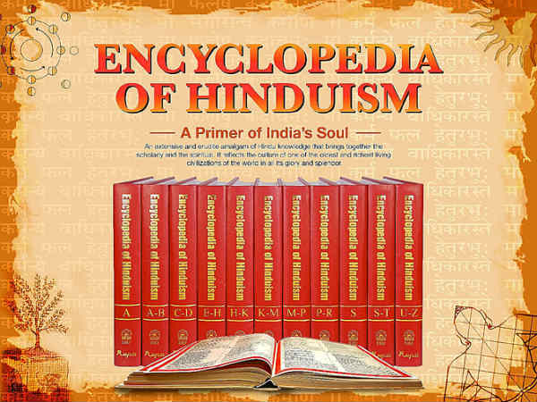 Now Encyclopedia Of Hinduism Is Ready