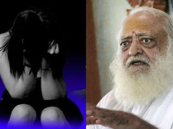 Asaram Bapu Asked Victim For Oral Relation
