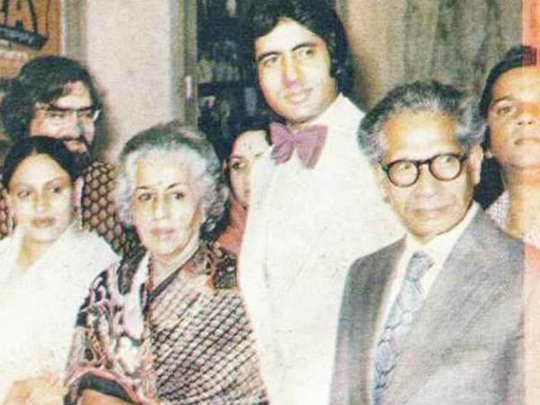 Amitabh Bachchan Wishes Open Institute Harivansh Rai Bachchan Work