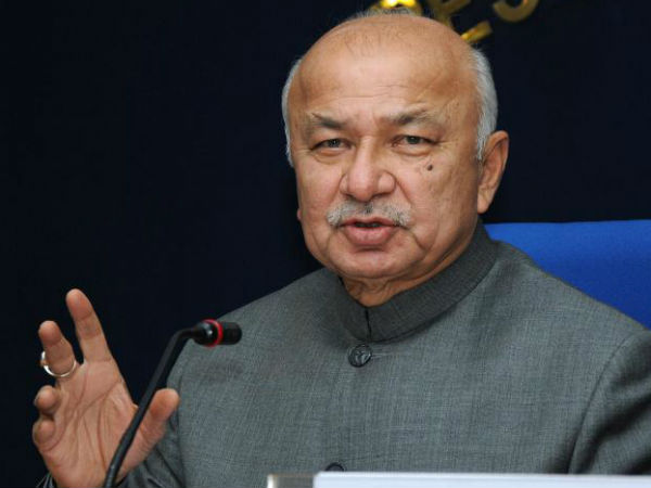 We Will Bring One By One Shinde On Getting Dawood Back To India