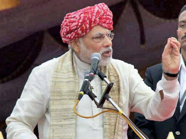 Narendra Modi Addresses Vikas Yatra 2013 In Chhattisgarh