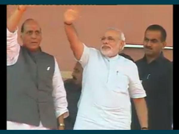 Narendra Modi Speech In Suraaj Sankalp Yatra In Jaipur