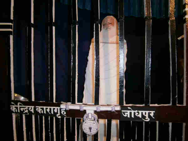 Asaram Jail Picture Hit Ganesha Mahotsav